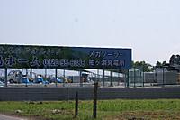 Dsc03216_y