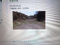P4280750_y